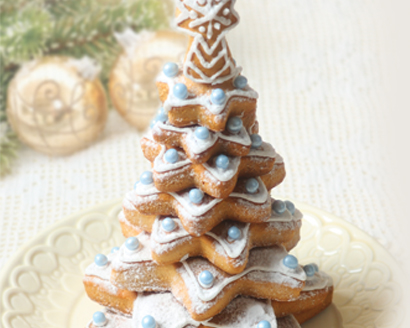 Fast Track Gingerbread Cookie Tree